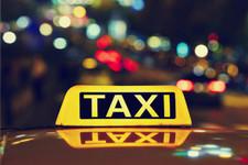 ANS Taxi Netz GmbH
